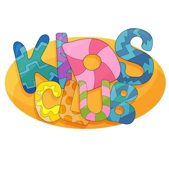 Logotipo dos desenhos animados de vetor do clube infantil. letras de bolhas coloridas para a decoração da sala de jogos infantil. inscrição em fundo isolado