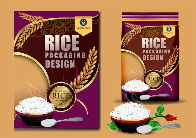 Logotipo dourado e roxo do alimento de tailândia do pacote do arroz