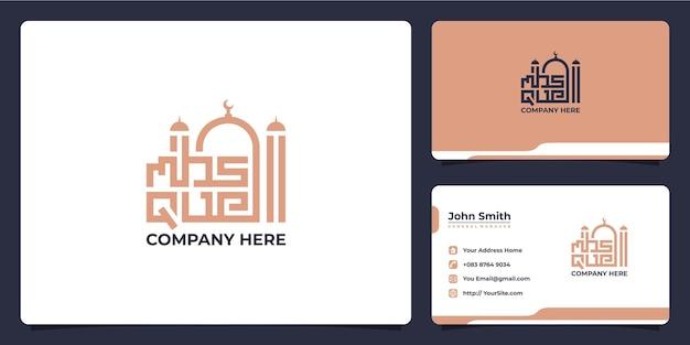 Logotipo e cartão de visita luxuosos da mesquita monoline