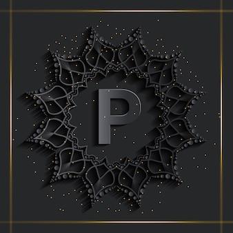 Logotipo escuro do monograma do efeito dourado do damasco