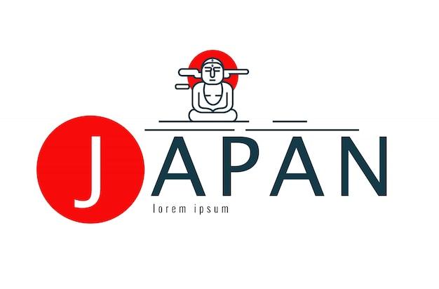 Logotipo japonês.