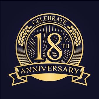 Logotipo luxuoso do 18º aniversário