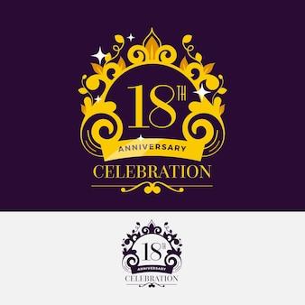 Logotipo luxuoso do décimo oitavo aniversário