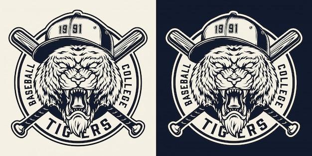Logotipo monocromático vintage de time de beisebol