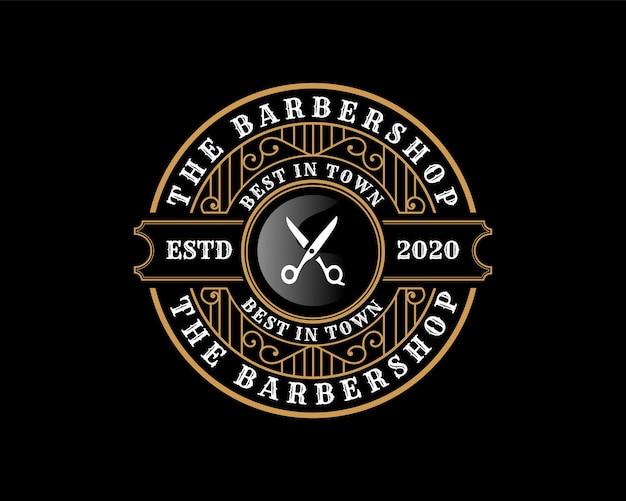 Logotipo ornamental de luxo vintage com letras de barbearia detalhada para salão de beleza do barbeiro do estúdio de tatuagem