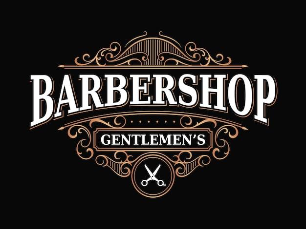 Logotipo ornamental vitoriano de luxo real vintage de barbearia
