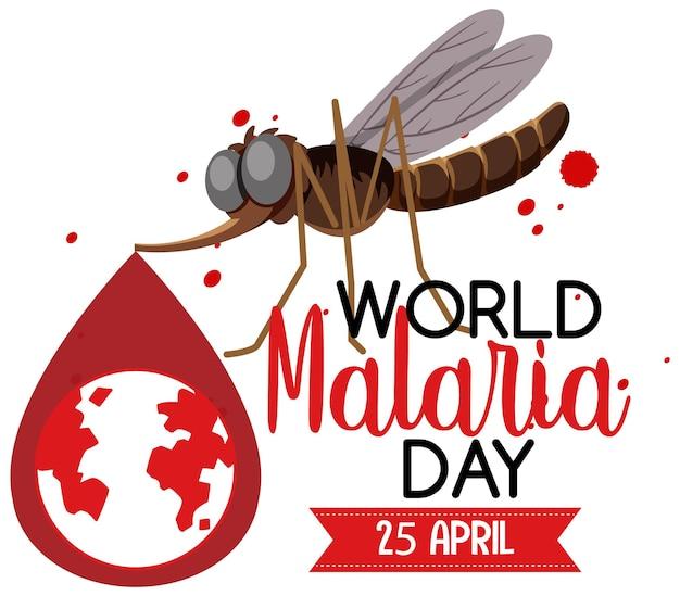 Logotipo ou banner do dia mundial da malária com mosquito em fundo branco