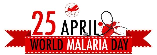 Logotipo ou banner do dia mundial da malária