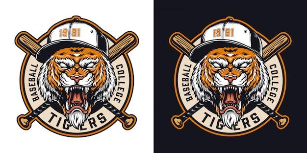 Logotipo redondo colorido de esportes vintage