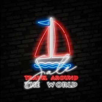 Logotipo veleiro, iate, navio.