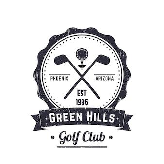 Logotipo vintage do clube de golfe, emblema, sinal, tacos de golfe cruzados e bola, com textura grunge, ilustração vetorial