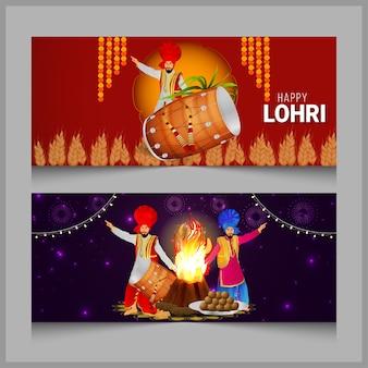 Lohri banner cartão comemorativo celebração do festival sikh