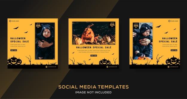 Loja de bebê post de banner de venda especial de halloween para mídia social.