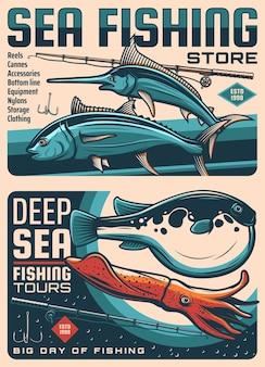 Loja de equipamentos de pesca, passeios de viagem banners retrô