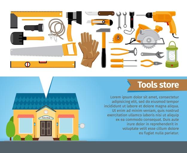 Loja de ferramentas. conjunto de ferramentas de construção, chave de fenda, chave inglesa, alicate, pá, nível, serra, martelo, machado.