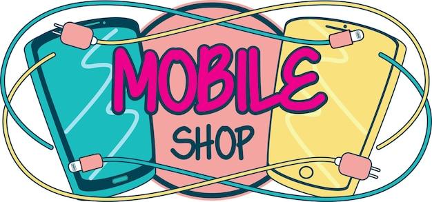 Loja de loja móvel