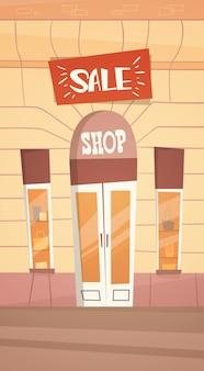 Loja de moda moderna big sale banner retial store exterior