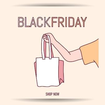 Loja de super promoção de banner de sexta-feira preta em casa agora