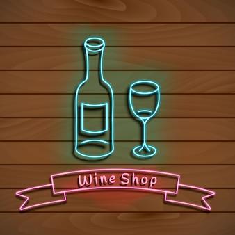 Loja de vinhos. sinal azul de néon. luz bandeira em uma parede de madeira.