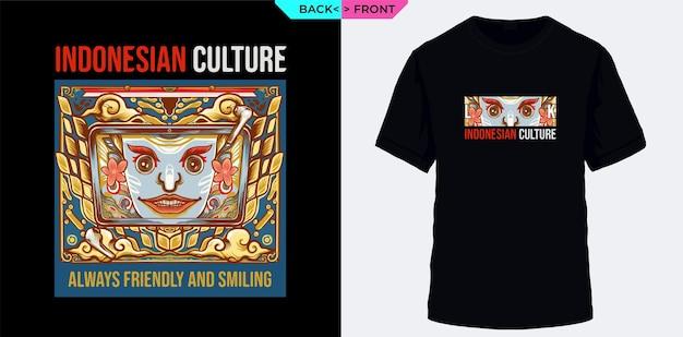 Look indonésio cultura sempre amigável e sorridente adequado para camisetas de impressão de tela