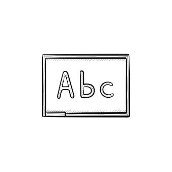 Lousa de escola com ícone de doodle de contorno desenhado de letras abc. vocabulário na ilustração do esboço do vetor quadro-negro da escola para impressão, web, mobile e infográficos isolados no fundo branco.