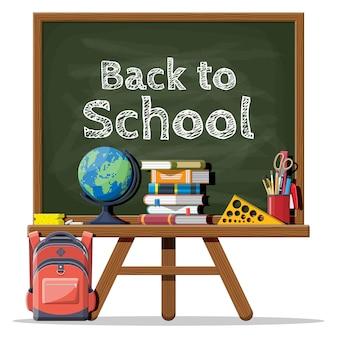Lousa de escola verde com mochila. material de papelaria na bolsa de estudante. livros, tinta, maçã, calculadora, caneta, lápis, régua. educação e aprendizagem do estudo. globo e livros. ilustração vetorial plana