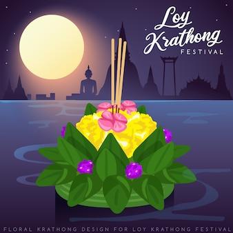 Loy krathong, festival tradicional tailandês com fundo de lua cheia, pagode e templo