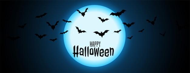 Lua cheia de noite com ilustração de halloween de morcegos voando
