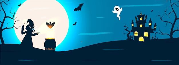 Lua cheia fundo azul com bruxa feminina fazendo mágica de vara mágica, caldeirão fervente, morcegos, fantasma, árvores nuas e casa assombrada.