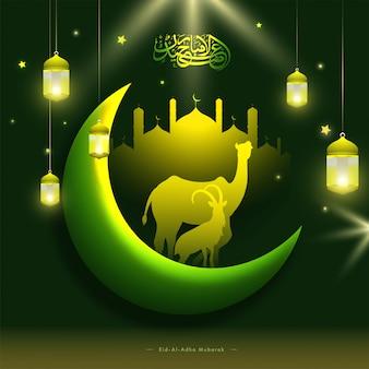 Lua crescente brilhante com silhueta camelo, cabra, mesquita, estrelas e lanternas iluminadas penduradas decoradas em fundo de efeito de luzes verdes para eid-al-adha mubarak.