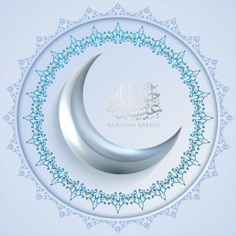 Lua crescente do projeto islâmico de ramadan kareem