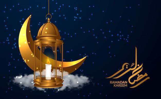 Lua crescente dourada 3d com lâmpada lanterna e caligrafia de ramadan kareem