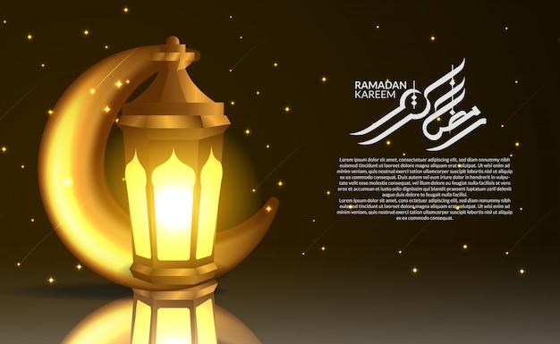 Lua crescente dourada 3d e lâmpada pendurada da lanterna para o evento ramadan kareem