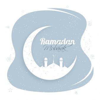 Lua crescente e mesquita brancas com efeito grunge para o mês sagrado da comunidade muçulmana, ramadã mubarak.