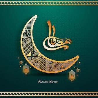 Lua decorativa floral brilhante sobre fundo verde com tex árabe