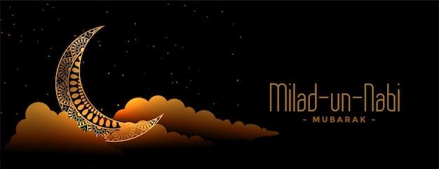 Lua decorativa milad un nabi e design de banner em nuvem
