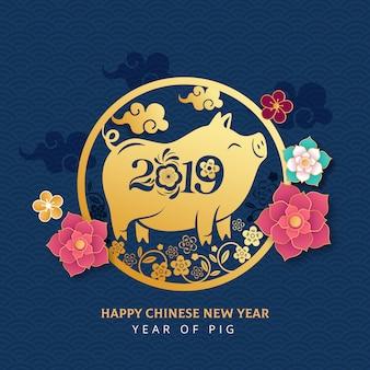 Luxo dourado ano novo chinês