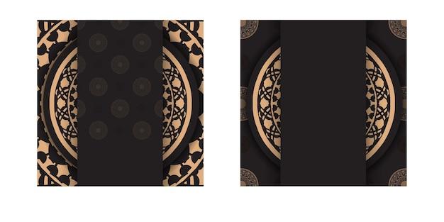 Luxuoso design de cartão postal pronto para imprimir em preto com padrões gregos. modelo de cartão de convite de vetor com lugar para o seu texto e ornamentos vintage.