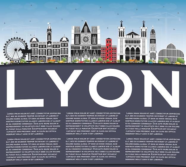 Lyon frança city skyline com edifícios de cor, céu azul e espaço de cópia. ilustração