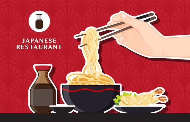 Macarrão ramen japonês, sopa de macarrão asiática tradicional, ilustração.