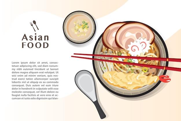 Macarrão ramen, sopa de macarrão tradicional asiática, vetor de ilustração.