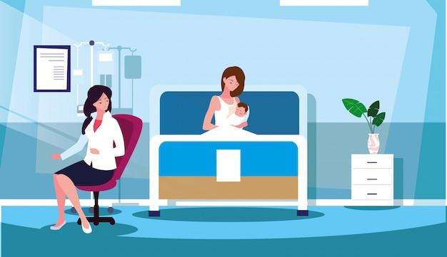 Mãe com recém-nascido na sala de internação por maca