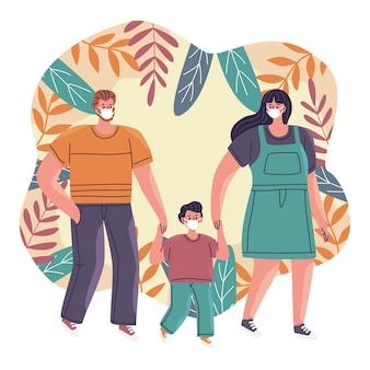 Mãe e pai andando com seus filhos com máscaras médicas