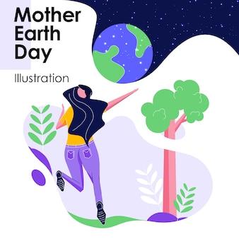 Mãe terra dia ilustração