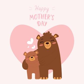 Mãe urso com coração