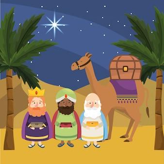 Magos reis e camelos com presentes e palmeiras