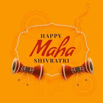 Maha shivratri festival saudação design
