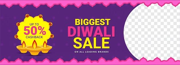 Maior cabeçalho de venda de diwali ou banner design.