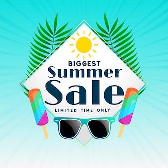 Maior fundo de venda de verão