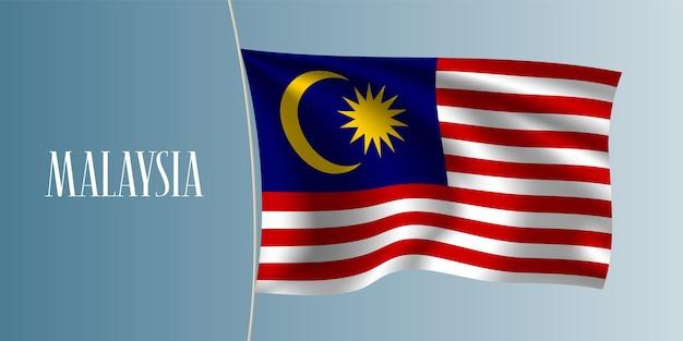 Malásia acenando ilustração de bandeira